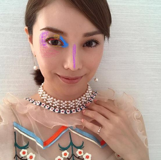 mote makeup ebi2