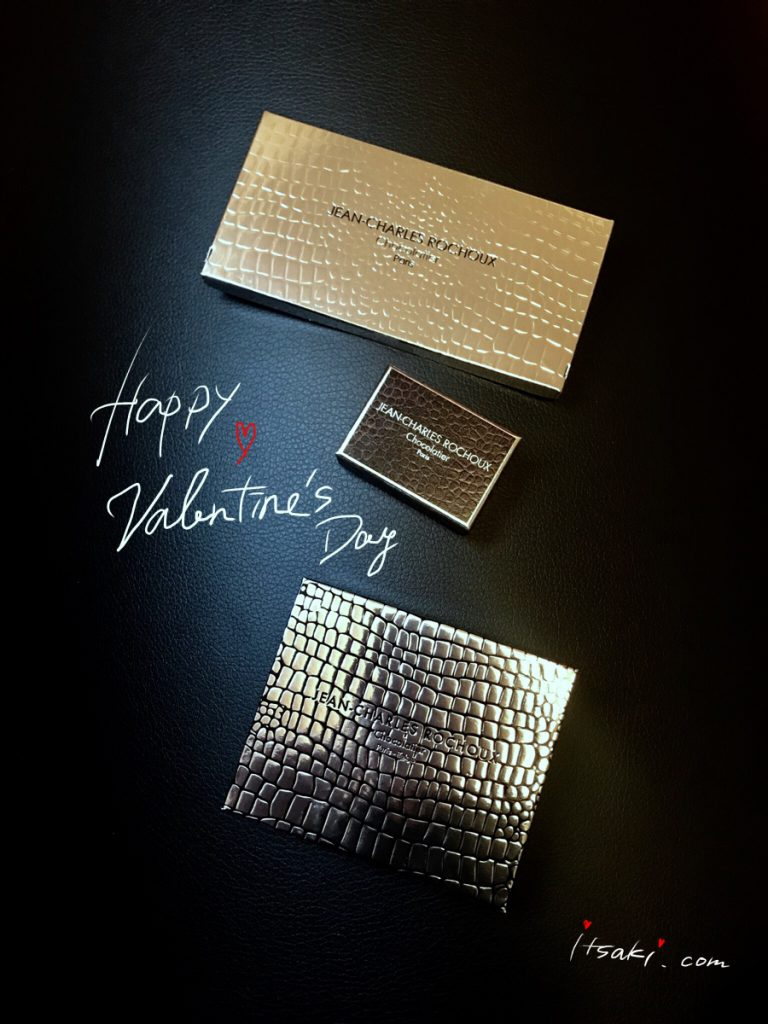 Jean charles rochoux chocolatier Paris Tokyo boxes