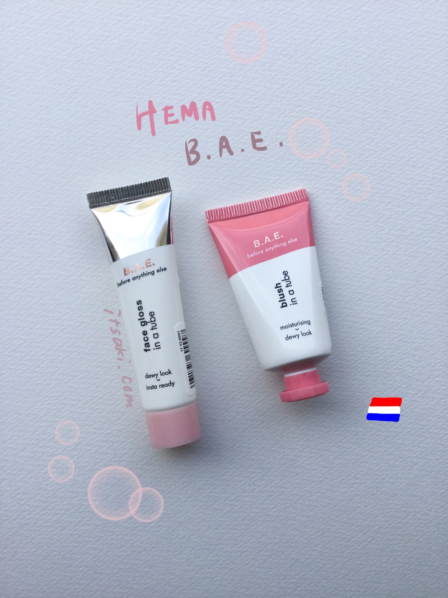 HEMA B.A.E. Face gloss blush Netherlands