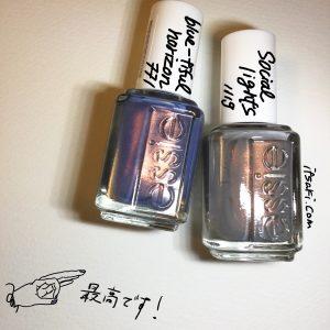 Essie bluetiful horizon social lights nail lacquer Vernis